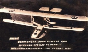 The PN-9 No. 1 was one of two planes that took off on August 31, 1925. The PN-9 No. 3 suffered a broken oil pressure line 300 miles from the start and was forced to land at sea, leaving only the PN-9 No. 1 to finish the journey The crew of the PN-9 No. 3 was saved, but the plane sunk before it could be loaded onto a nearby Navy ship.