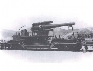 Fort Kamehameha Railways Guns, 1930s.