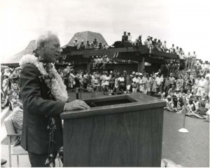 Governor John Burns dedicates Keahole, Kona, Airport, July 10, 1949.