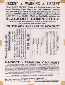 Blackout notices distributed by aircraft from Hickam Field, May 18, 1940.