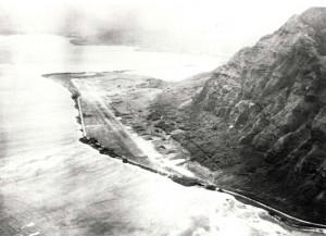 Kualoa Field