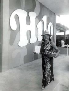 Dedication of Hilo Airport December 5, 1953. Visitor Information Program assistant.