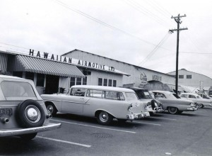 Hawaiian Airmotive, Ltd. at Honolulu Interntional Airport, 1959.