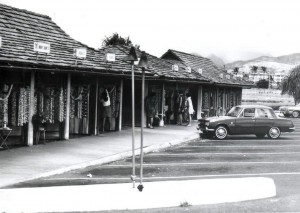 Lei stands at Honolulu International Airport 1960s.