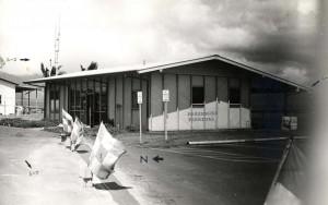 '70s Lanai Airport