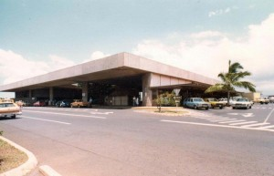 Kahului Airport, September 1977