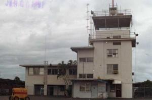 Crash Fire Station and FAA Tower, Hilo International Airport January 9, 1981.