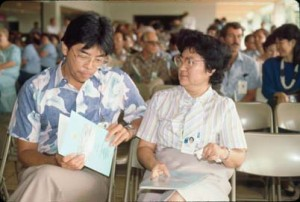 Dedication of Commuter Terminal, Honolulu International Airport, June 1988. Barry Fukunaga, Oahu Airports District Manager; and Mildred Miyasato, Airport Division Fiscal Officer.
