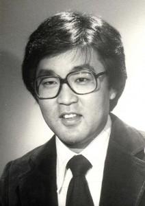 Dr. Jonathan Shimada, Deputy Director for Airports, Hawaii Department of Transportation, 1983.