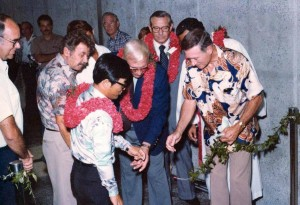 Central Concourse Dedication, HNL, July 23, 1980