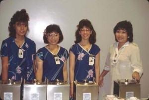 Visitor Information Program staff, 1988.