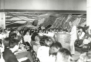 Governor John Waihee addresses the crowd at the dedication of the new Lihue Airport Terminal, Kauai, February 25, 1987.