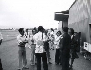 Dedication ceremony for new Commuter Terminal, Kahului Airport, Maui, 1985.