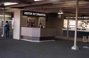 Kahului Airport June 27, 1985
