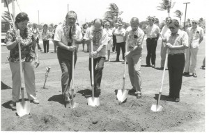 Groundbreaking for Kahului Airport, 1986. From left, Sen. Malama Solomon, Governor John Waihee, Director of Transportation Ed Hirata, Airports Administrator Owen Miyamoto, Maui Airport District Manager Jon Sakamoto.