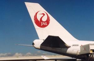 Japan Air Lines, Honolulu International Airport, 1994.