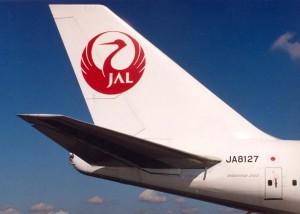 Japan Airlines, Honolulu International Airport, 1994