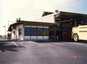 Hilo International Airport November 20, 1991