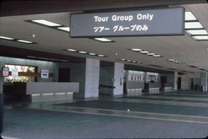 Group Tour Area, International Arrivals Building, Honolulu International Airport, 1990s.
