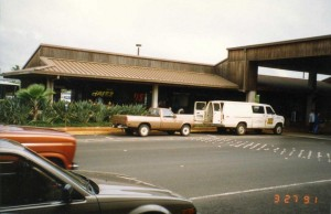 Lihue Airport Rental Car Building, Kauai, March 27, 1991.