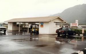 Dillingham Field March 12, 1992