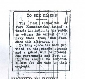 To See Fliers, 9-1-1925
