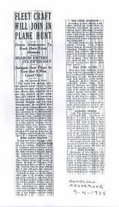 Fleet Craft Will Join in Plane Hunt, 9-4-1925
