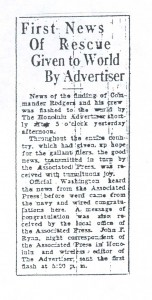 First News of Rescue is Given to World by Advertiser, 9-11-1925