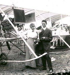 Tom Gunn made an impressive 25-minute flight at Schofield Barracks, circled Wahiawa on another flight, and took up Hawaii's first airplane passengers on July 13, 1913. Citing safety concern, Gunn skimmed the ground and to the disappointment of his passengers did not get airborn.