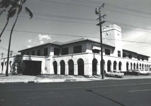 OR&L Station 325 N. King St. Honolulu, late 1940s.