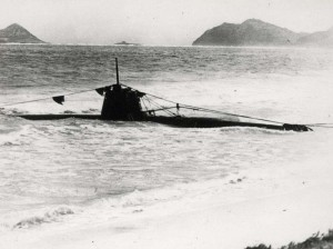 Japanese Mini submarine was 80-foot long 6-foot diameter, 46 ton displacement, battery operated with 600 hp motor. Launched from mother sub (I-24) arrived off entrance to Pearl Harbor late evening, December 6, 1941. Was grounded off Bellows Field on December 7, 1941.