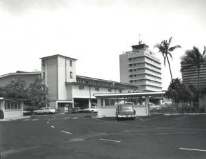Honolulu International Airport, 1964.