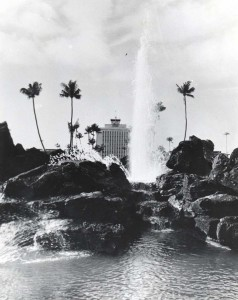 Fountain fronting Honolulu International Airport, 1966. Administration tower is in background.