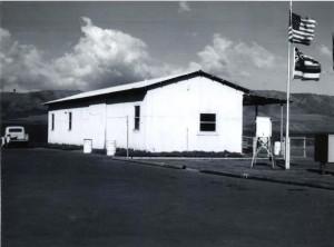 Freight terminal, Lanai Airport, 1960s.