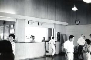 Molokai Airport, 1960.