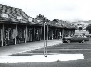 Honolulu International Airport Lei Stands 1970s.