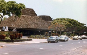 Keahole Airport, June 21, 1985