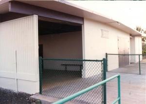 Terminal, Upolu Airport, 1980s