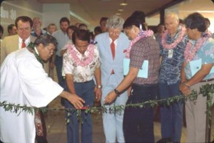 Lei untying ceremony during dedication of Commuter Terminal at Honolulu International Airport, June 1988.