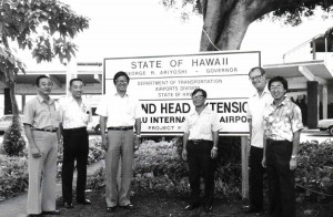Groundbreaking Ceremony Diamond Head Extension, HNL, September 14, 1982