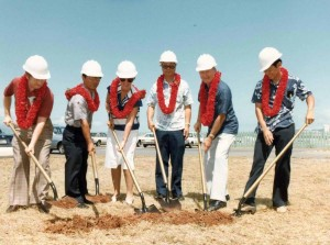 Groundbreaking South Ramp Development, HNL September 28, 1982
