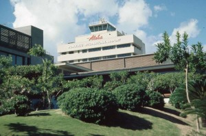 Japanese Garden and Administration Building, Honolulu International Airport, 1987.