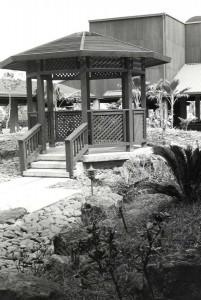 Pergola in garden at Lihue Airport, Kauai, February 1987.