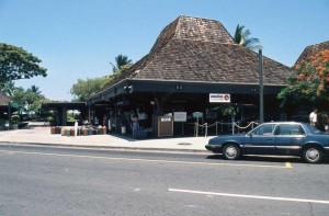 1993-05-24 Keahole030