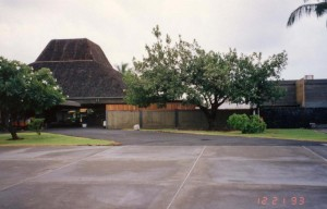 Keahole Airport, Kailua-Kona, Hawaii, December 21, 1993.