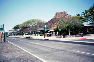 1994 Keahole 03000