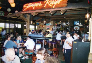 Stinger Ray's Bar and Restaurant, Interisland Terminal, Honolulu International Airport, 1995.