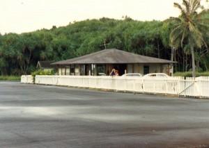 Hana Airport, April 15, 1992.