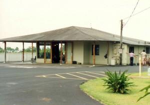'90s Hana Airport