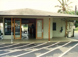 Hana Airport Terminal, Maui, September 20, 1990.